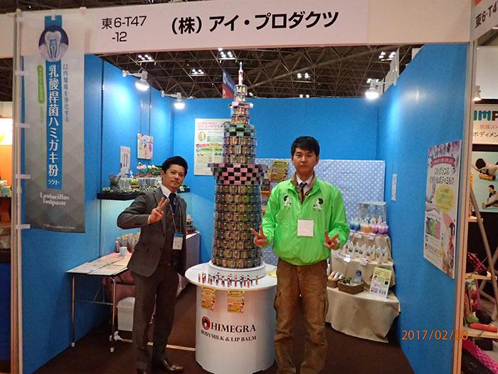 東京インターナショナル・ギフト・ショー2017に出展時のブース