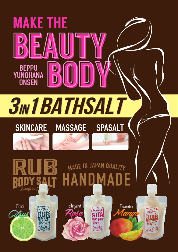 made in japan. make the beauty body. beppu yunohana onsen bathsalt.